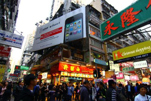 香港旺角手机_与香港旺角相关的电影有哪些?_百度知道