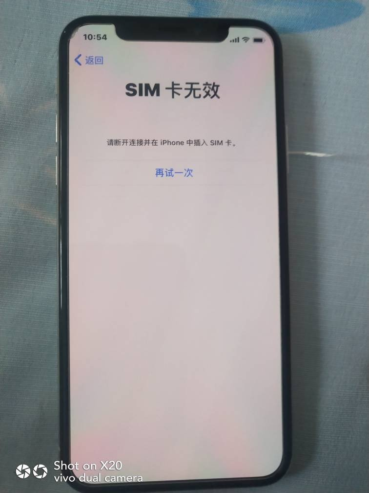 美 版 iphone sim 卡 无效