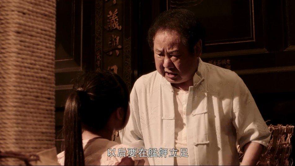 艋岬_大陆.动作.bt下载.艋舺之江湖再现.hd-mp4/1.6g.