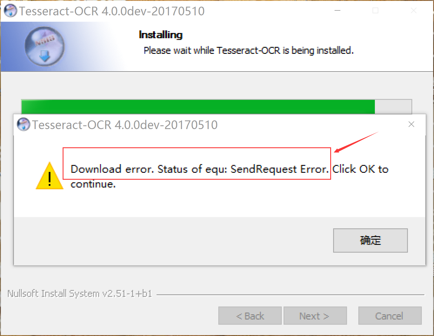 tesseract-ocr download error_百度知道