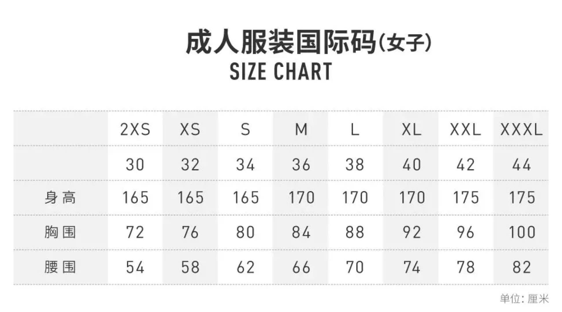 大码女装_求adidas正规的衣服尺码表_百度知道