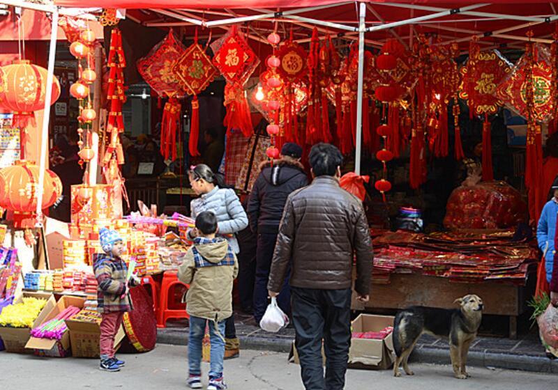春节应该说新年快乐吗