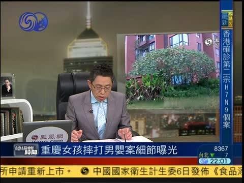 女童摔男婴视频_重庆女孩摔打男婴案的介绍_百度知道