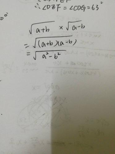 三次根式乘法