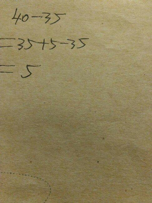 列综合算式什么意思