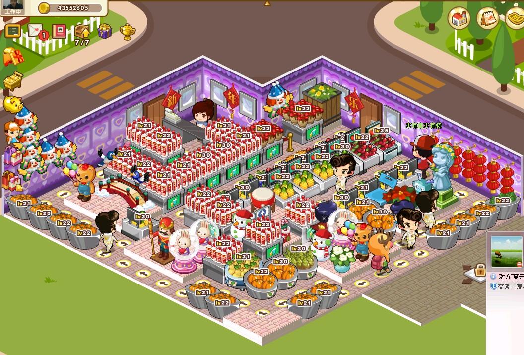 qq超市4格货架_qq超市1店6口碑极限摆法平面图 本人非R玩家_百度知道