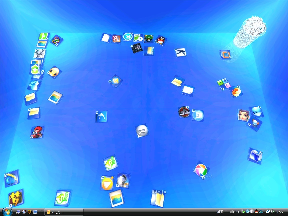 好玩的桌面应用_有没什么高清的壁纸可以应用在3D立体桌面上的而不是真实桌面上 ...