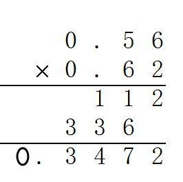 8.62÷0.43的竖式