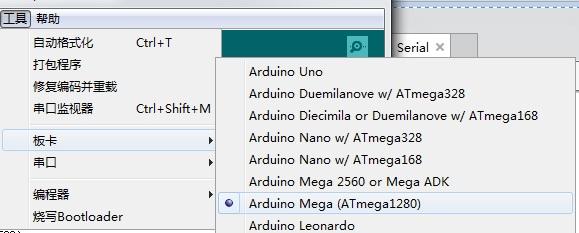Arduino中出现错误说是 serial was not declared in this scope 百度知道