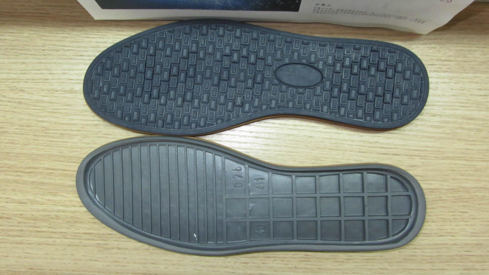 牛筋鞋底和橡胶鞋底_硫化底和橡胶底区别_百度知道