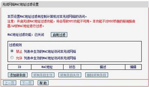深信服ac1600配置手册