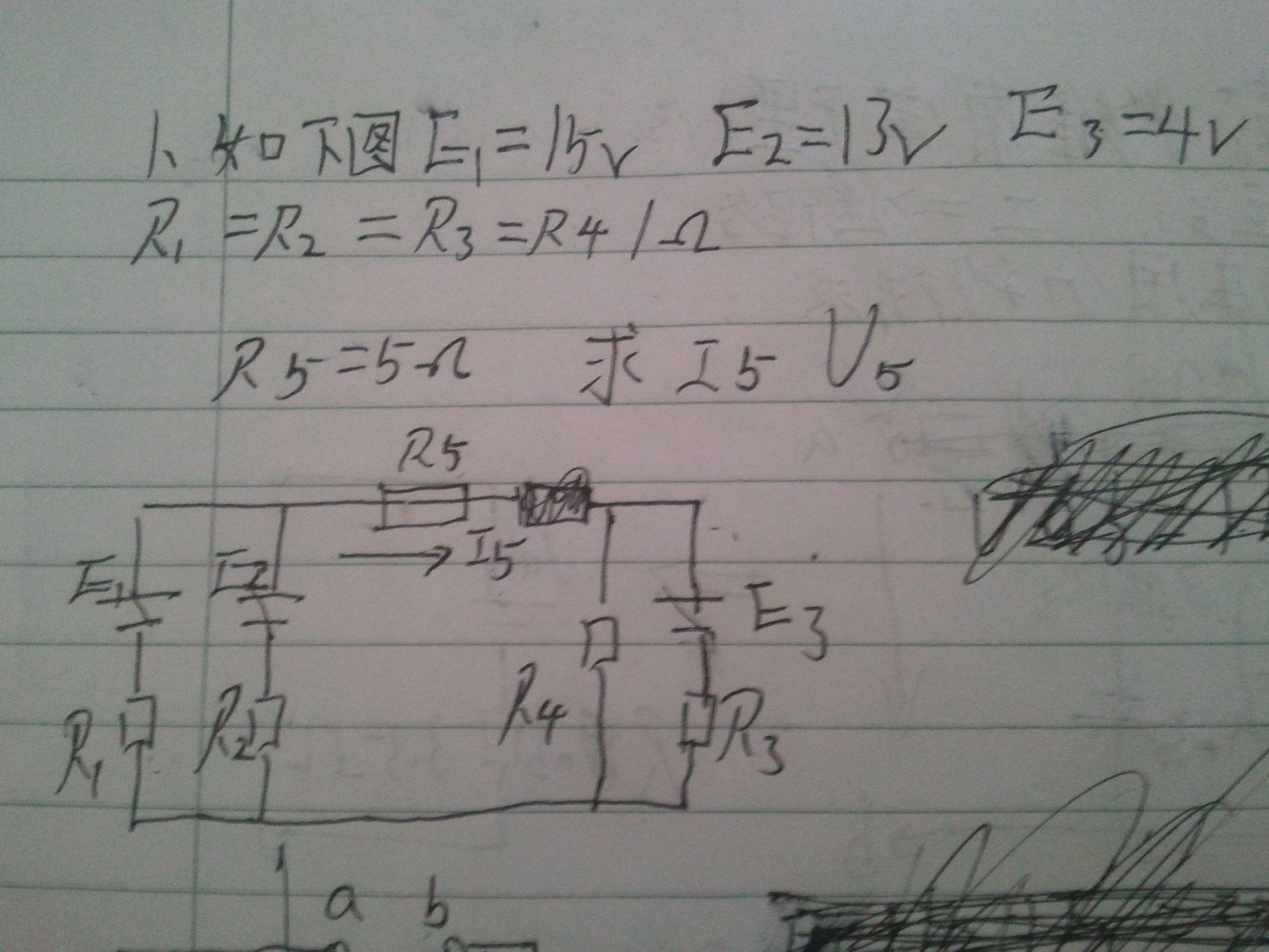 叠加原理及戴维南定理的实验结论_戴维南定理实验接线图