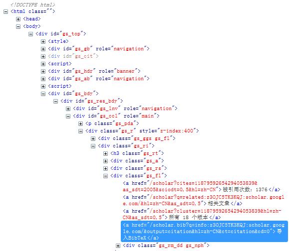 java中用htmlparser提取网页内容_百度知道