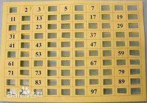 由素数和半素数组成的数有什么规...
