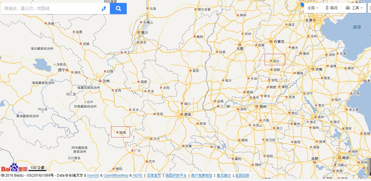 邢台市各大街道地图