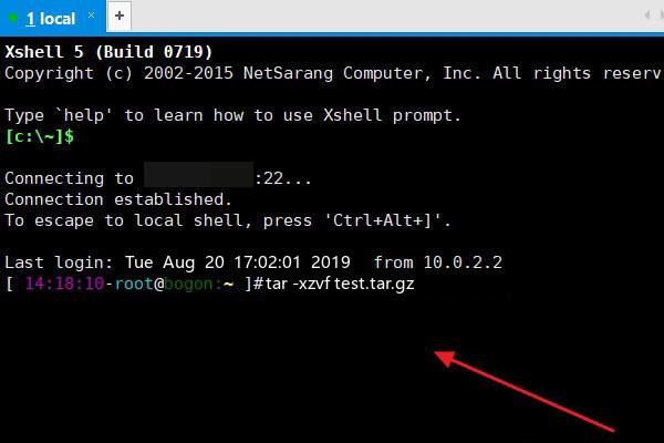 Linux系统下怎样安装tar gz格式的软件_百度知道