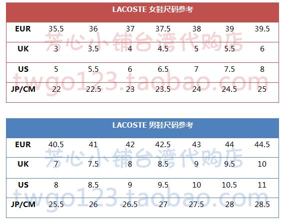 码_德国鞋码eu40等于中国的鞋码多少