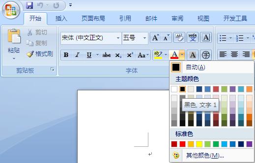 word黑体字体_word如何给字体加黑_百度知道