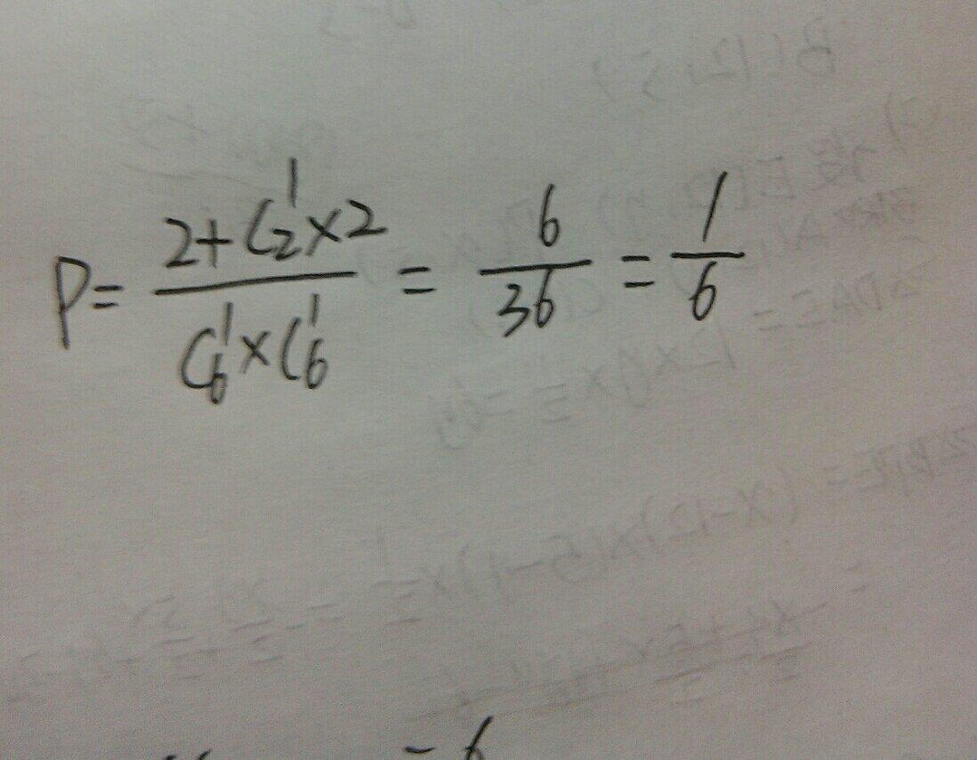 求个电子书你们懂2015_谁能给我解释一下,掷两颗骰子,书求出现的点数和大于9的概率 ...