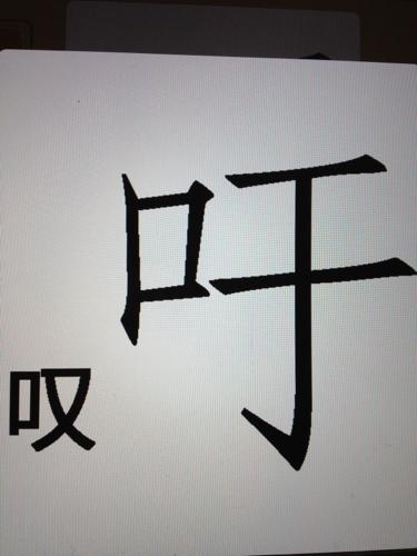 四字成语铮铮什么什么_半三足什么的四字成语