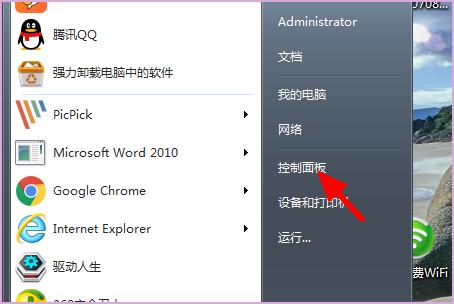 autodesk material library 2011 是什么能删除吗_百度知道