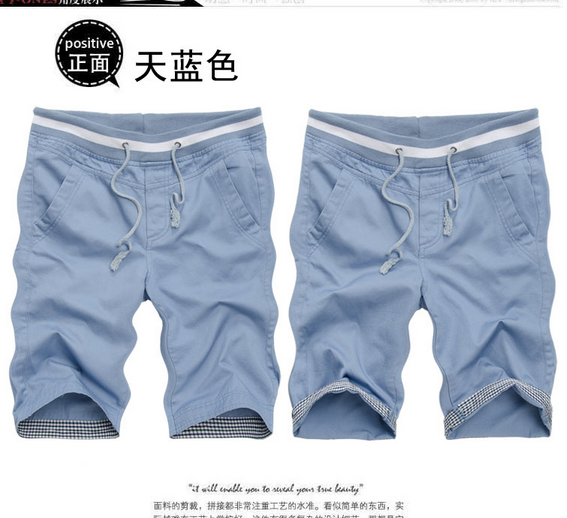 天蓝色配什么裤子_天蓝色裤子配什么颜色衣服_百度知道