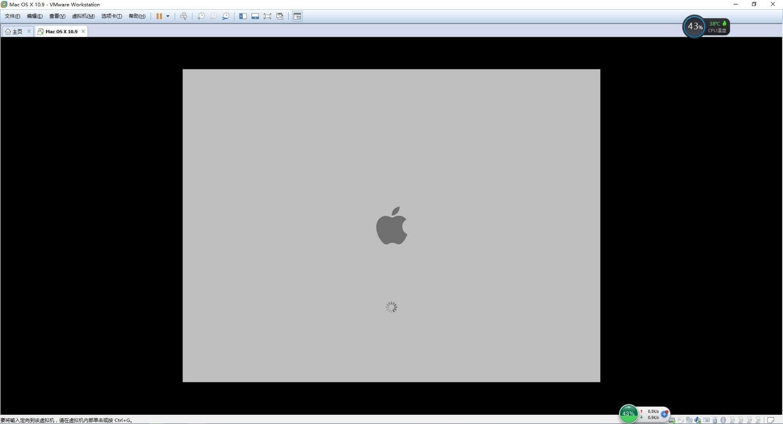 VMware® Workstation 12 Pro【Mac OS X 10 9】开机一直在开机