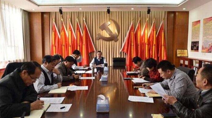 机关会议室管理规定