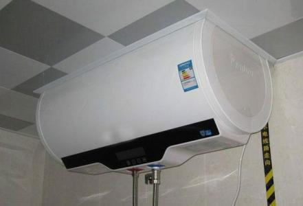 海尔热水器最高温度_平时洗澡用得热水器最高温度能达到多少度_百度知道