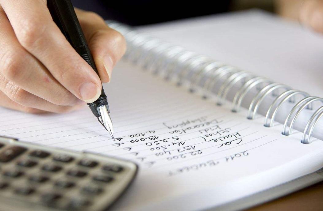 财务工作总结个人开头