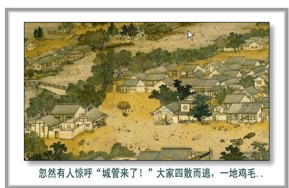 北京贴广告城管罚款多少钱