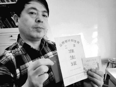 深圳独生子女证办理_如果没有办理独生子女证,还能享受政策吗_百度知道