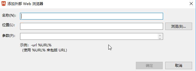 url是什么_-url %URL%是什么_百度知道