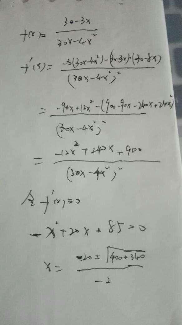 如何用导数求方程的解