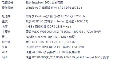 戴尔018D1Y能升级CPU和显卡吗?_百度知道