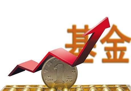 博时合惠货币基金安全吗 收益怎么样