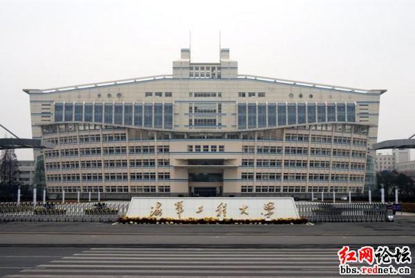 武汉海军工程学院_中国人民解放军海军工程大学的校园环境