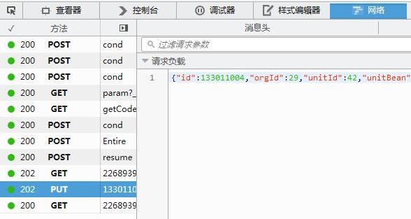 ajax post json格式提交数数据webapi(jobject)接收的时候数字变成了