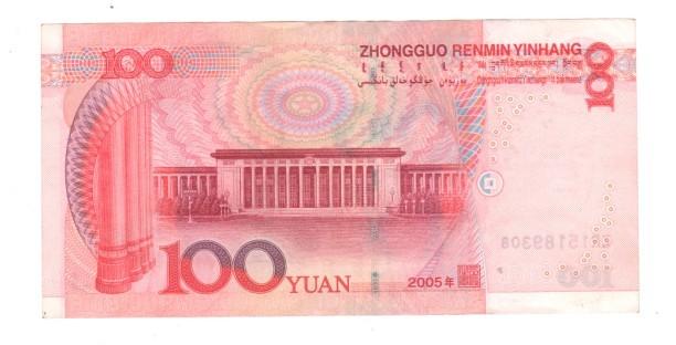 100元人民币表情_我有一张很奇怪的2005年100元人民币,换过很多存款机都存不进 ...