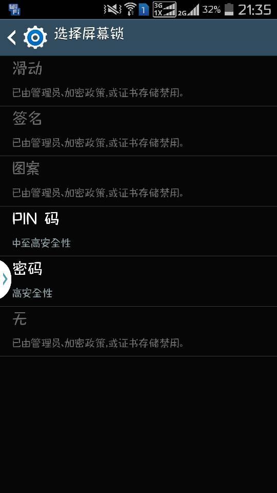 设置了vnp 要求设密码 现在嫌麻烦想取消密码怎