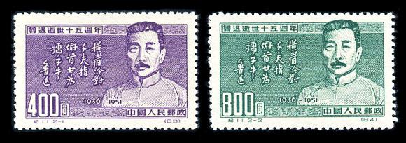 关于邮票的名言和格言