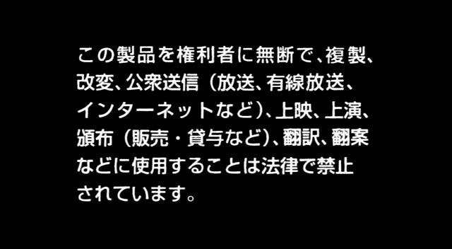 最的日语_求翻译一下最上面的日文