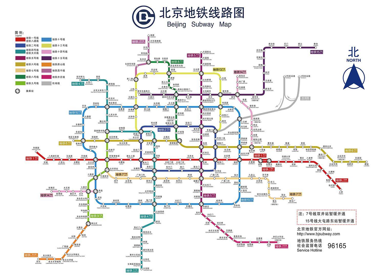 合肥地铁高清线路图_求一张北京地铁最新的线路图,要超清的,放大也没有马赛克的 ...