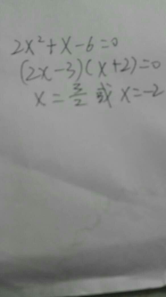 1元2次方程知识点