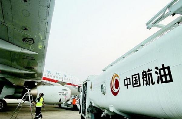 飞机燃油费怎么算_飞机用的是什么燃油_百度知道