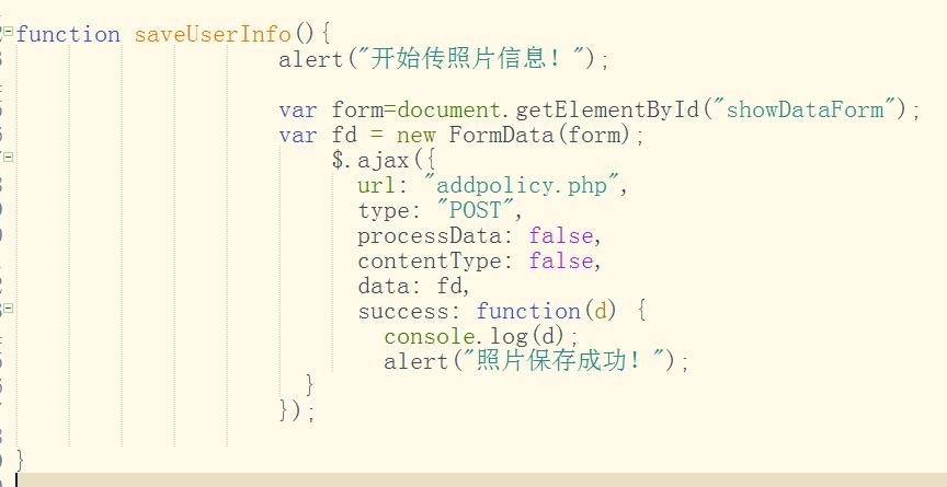 POST ajax 报错500 Internal Server Error_百度知道