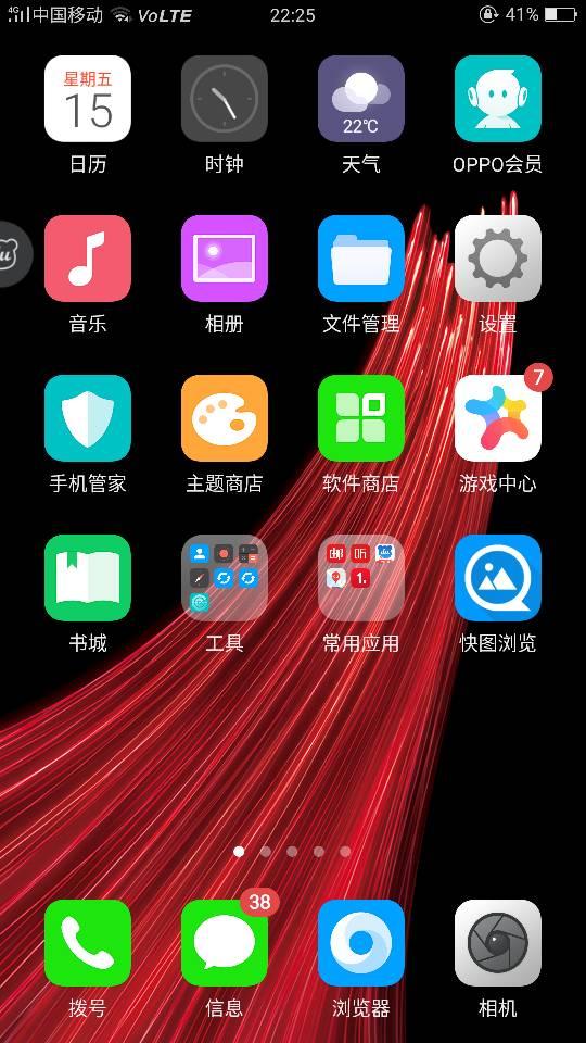 oppo手機鎖屏與壁紙設置失敗是怎么回事圖片