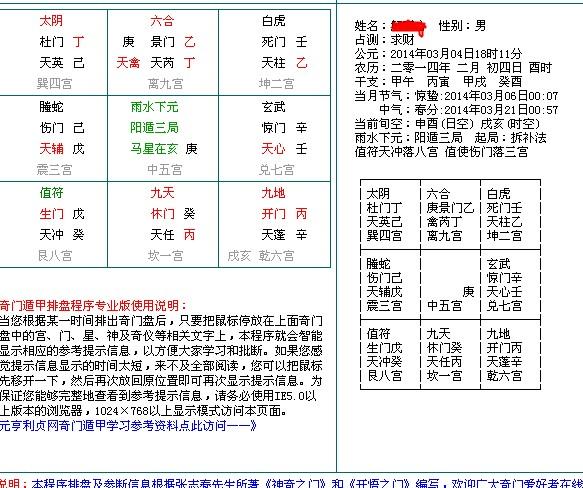 http://imgsrc.baidu.com/forum/pic/item/d8f9d72a6059252d43689247349b033b5bb5b972.jpg_Chelsea的最新照片音悦Tai