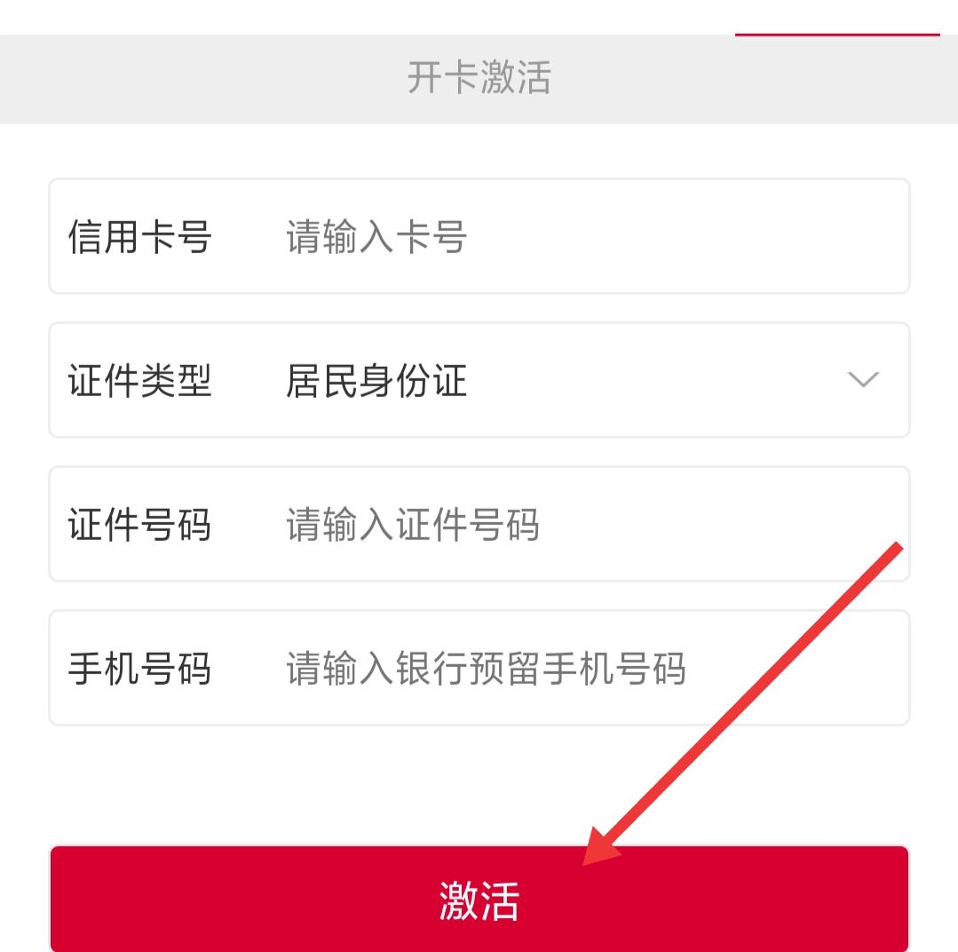 南京银行银行卡激活_中国银行银联借记卡怎么激活_百度知道