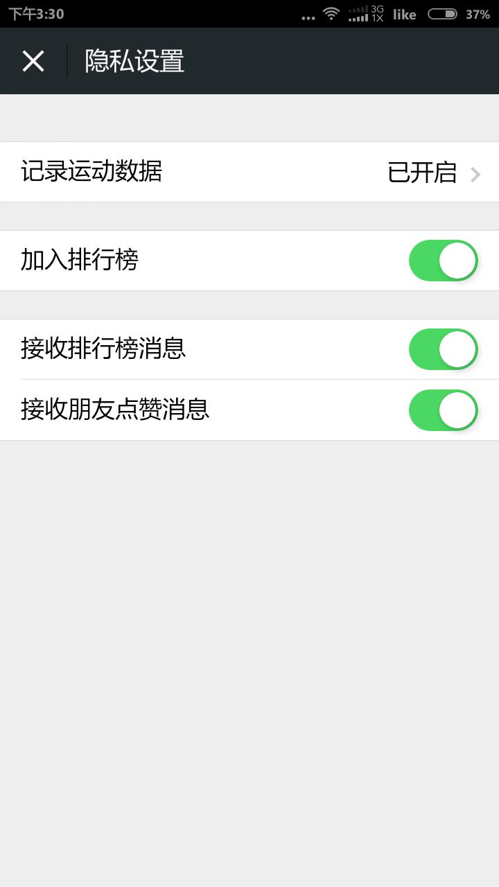 WWW_629QQ_COM_mk52.com/jiaocheng/629.html